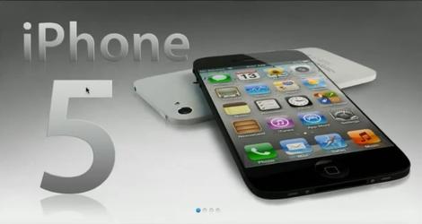iPhone 5 Main Photo